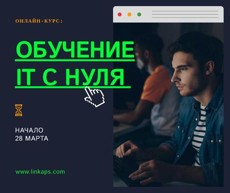 IT Courses Man Typing on Laptop Facebook – шаблон для дизайна
