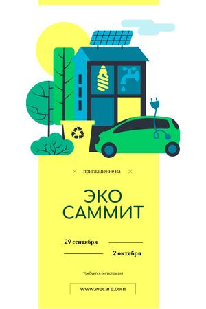 Invitation to eco summit Pinterest – шаблон для дизайна