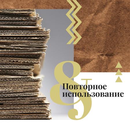 Corrugated cardboard sheets Instagram – шаблон для дизайна