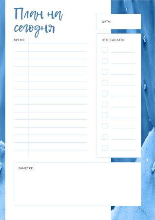 Day Plan in blue color Schedule Planner – шаблон для дизайна