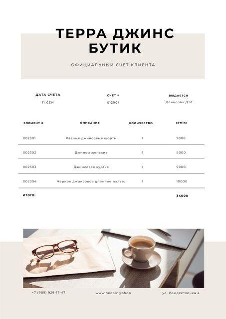 Fashion Boutique prices Invoice – шаблон для дизайна