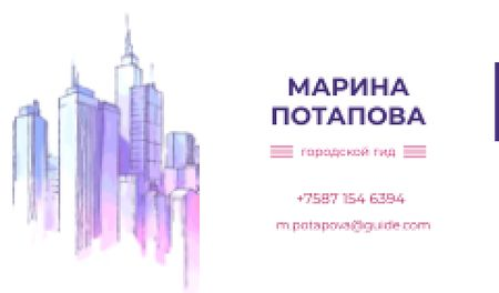 City Guide Ad with Skyscrapers in Blue Business card – шаблон для дизайна