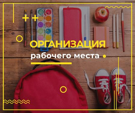 School Stationery at workplace Facebook – шаблон для дизайна
