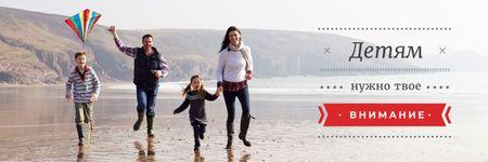 Parents with kids having fun at seacoast Twitter – шаблон для дизайна