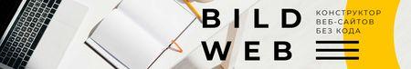 Web Builder Service ad on office table LinkedIn Cover – шаблон для дизайна