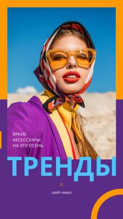 Fashion Accessories Ad Stylish Girl in Sunglasses Instagram Story – шаблон для дизайна