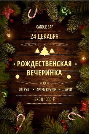 Christmas Party Invitation with Decorated Tree on Wooden Pinterest – шаблон для дизайна