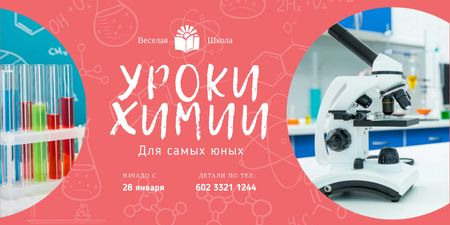 Chemistry Classes Microscope in Lab Twitter – шаблон для дизайна