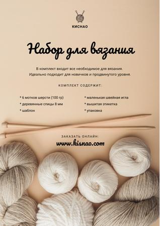 Knitting Kit Offer with spools of Threads Poster – шаблон для дизайна