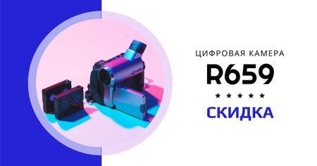 Digital Camera Ad with Film Cassette Facebook AD – шаблон для дизайна