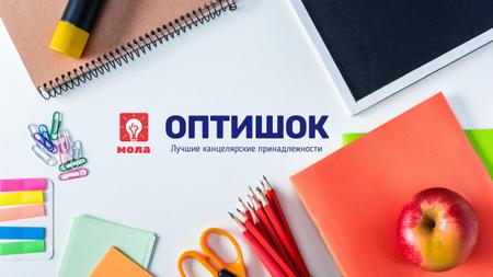 Stationery Store Ad with Office Supplies on Table Youtube – шаблон для дизайна