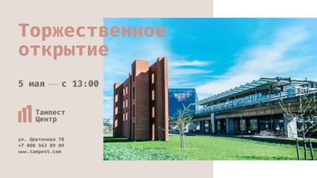 Business Center Grand Opening announcement FB event cover – шаблон для дизайна