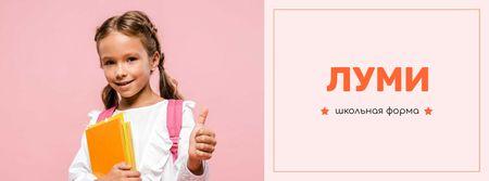 Uniform Offer smiling Schoolgirl with Books Facebook cover – шаблон для дизайна