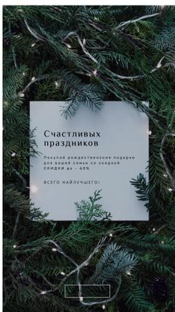Christmas Greeting with Garland on Tree Instagram Video Story – шаблон для дизайна