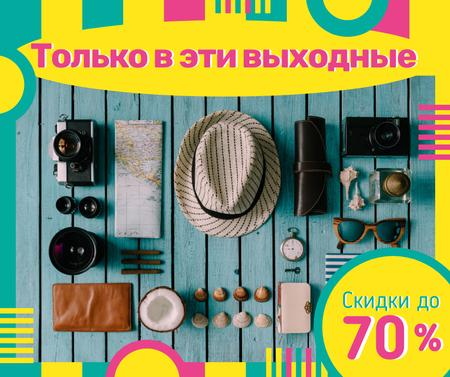 Stylish travel kit sale Facebook – шаблон для дизайна