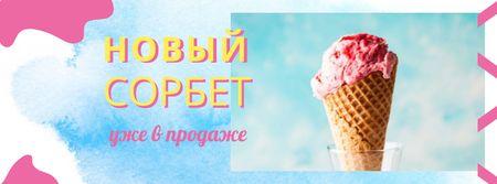 Sweet Ice Cream offer Facebook cover – шаблон для дизайна