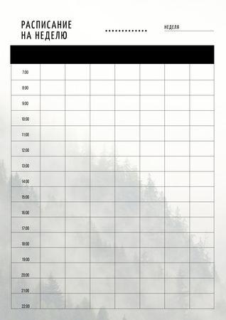 Weekly Schedule Planner on Foggy Mountain Forest Schedule Planner – шаблон для дизайна