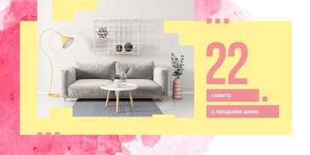 Cozy modern interior  Image – шаблон для дизайна