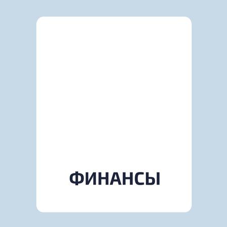 Cash register icon Animated Post – шаблон для дизайна