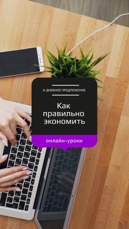 Online Tutorials ad Girl Studying with Laptop Instagram Video Story – шаблон для дизайна