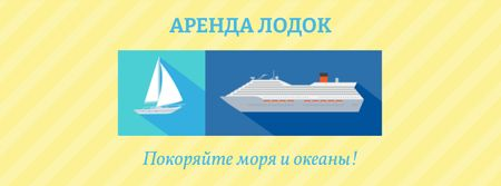 Boat rentals Offer on Yellow Facebook cover – шаблон для дизайна