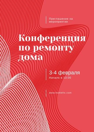 Home Renovation Conference ad on red pattern Invitation – шаблон для дизайна