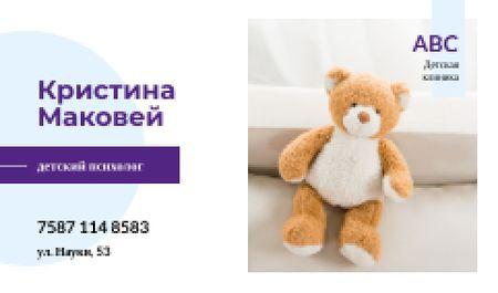 Teddy bear toy Business card – шаблон для дизайна