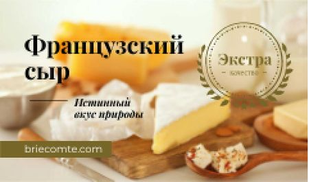 French Cheese Advertisement Business card – шаблон для дизайна