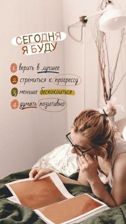 Mental Health Inspiration with Woman reading Magazine Instagram Story – шаблон для дизайна
