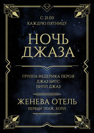 Jazz Night Invitation on Night Sky Poster – шаблон для дизайна