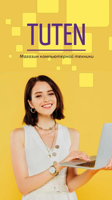 Smiling Young Woman with laptop Instagram Video Story – шаблон для дизайна