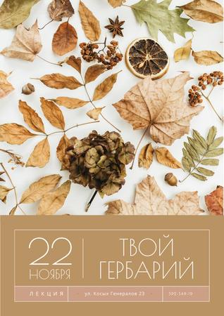 Thanksgiving Dinner Announcement on Dry autumn leaves Poster – шаблон для дизайна