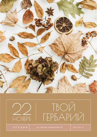 Thanksgiving Dinner Announcement on Dry autumn leaves Poster – шаблон для дизайна