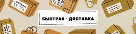 Fast Delivery services ad VK Community Cover Modelo de Design