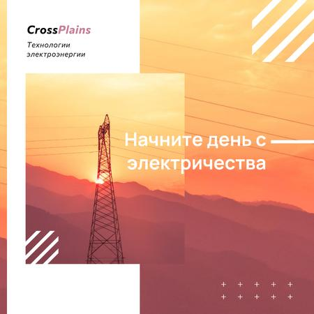 Electric power lines at sunset Instagram AD – шаблон для дизайна