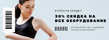 Sports Equipment Offer with Athletic Woman Coupon – шаблон для дизайна
