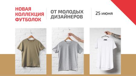 Clothes Store Sale Basic T-shirts FB event cover – шаблон для дизайна