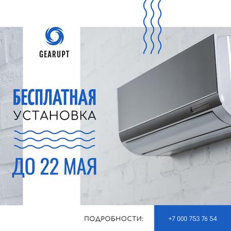 Air conditioning Installation Offer Instagram – шаблон для дизайна