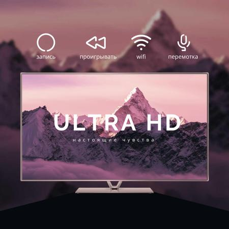 HD TV Ad with Mountains on Screen in Purple Animated Post – шаблон для дизайна