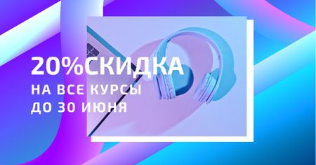 Online Course Ad with laptop and headphones Facebook AD – шаблон для дизайна