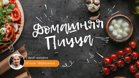 Homemade Pizza Ad with Chef Youtube Thumbnail – шаблон для дизайна