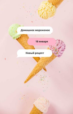 Delicious Ice Cream cones IGTV Cover – шаблон для дизайна