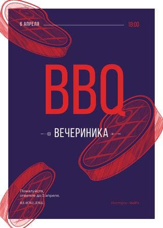 BBQ Party Announcement Raw Meat Steaks Invitation – шаблон для дизайна