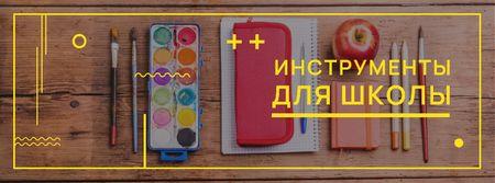Tools for school Offer Facebook cover – шаблон для дизайна