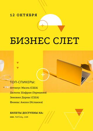 Business Conference Announcement with Laptop in Yellow Poster – шаблон для дизайна