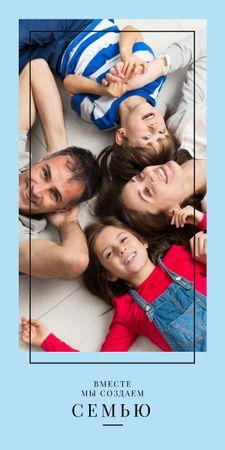 Parents with kids having fun  Graphic – шаблон для дизайна