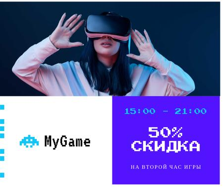 Gadgets Sale Girl in VR Glasses Facebook – шаблон для дизайна