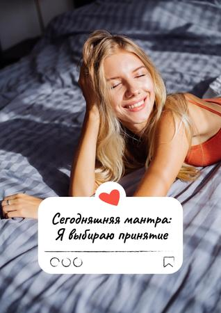 Mental Health Inspiration with Happy Woman in Bed Poster – шаблон для дизайна