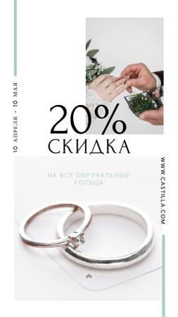 Wedding Offer Rings at Ceremony Instagram Story – шаблон для дизайна