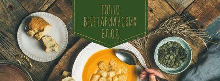 Man eating Vegetable Soup Facebook cover – шаблон для дизайна